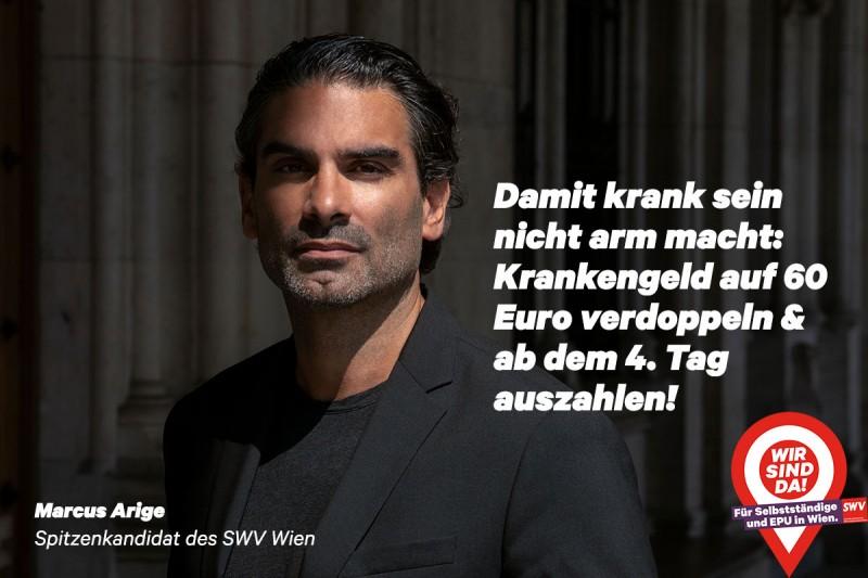 SWV Marcus Arige (c) Michael Dürr.